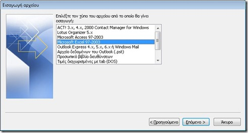Import Contacts From Excel To Outlook (3/6)