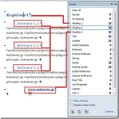 How to Insert a Table Of Contents in a Word Document (5/6)
