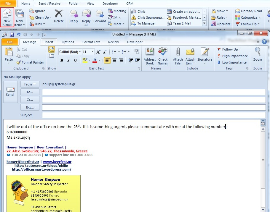 How to use a Template as an Automatic Reply in Outlook | officesmart