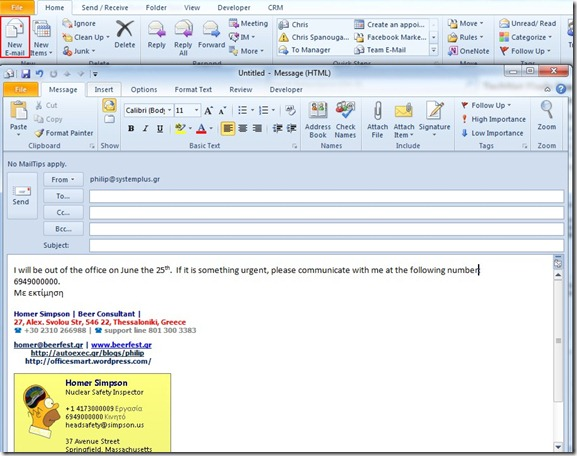 How to use a Template as an Automatic Reply in Outlook (1/6)