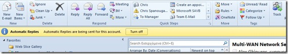 Automatic Replies (Out Of Office) in Outlook 2010 (3/6)