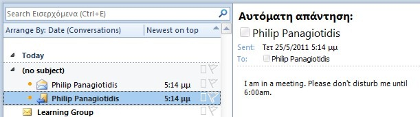 how to make outlook inform me about a received message
