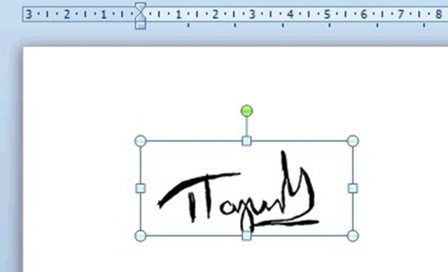How To Insert Your Digital Signature Automatically In A Word ...