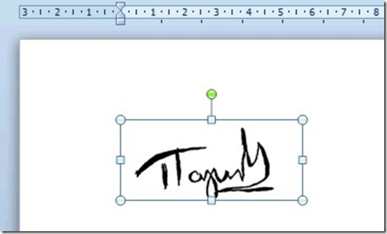 How To Insert Your Digital Signature Automatically In A Word Document (1/3)