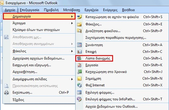 how to add contact group in outlook 2011