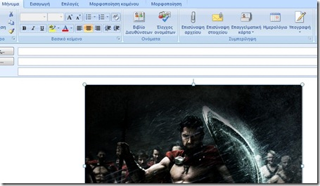 How to Insert an Image Inline in an Email with Outlook (4/6)