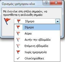 κόκκινη σημαία dating παρθένες ιστοσελίδες γνωριμιών που υπάρχουν