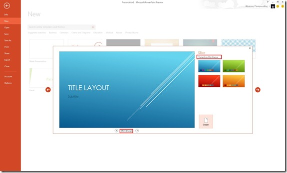 Variant Themes in PowerPoint 13 (2/4)