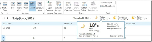 Weather In Outlook 13