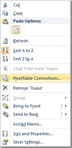 PivotTabel Connections