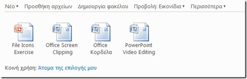 SkyDrive Documents
