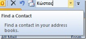 Find A Contact