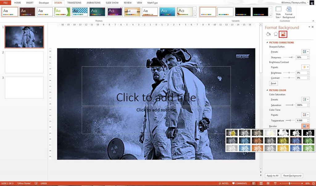 how to add custom backround in word