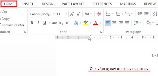 how to turn text into heading on word