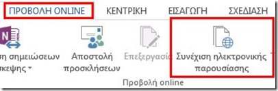 Resume Online Presentation