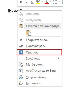 shortcut for dictionary in word