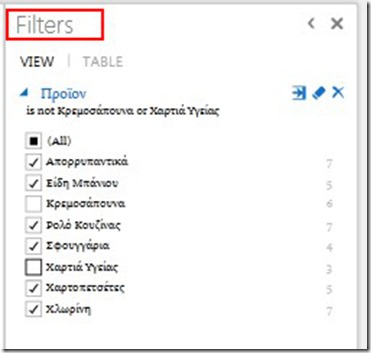 Filters Check Boxes