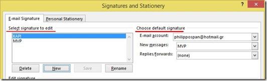 Choose Default Signature