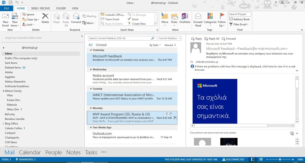 Forward Multiple Messages To One Recipient in Outlook 13 | officesmart