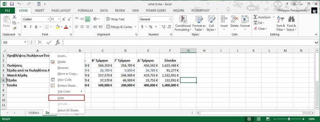 2010 Excel Column Macros Hide