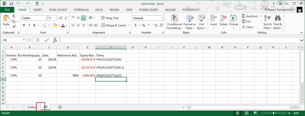 Hide Unhide Sheets In Excel 13 Officesmart