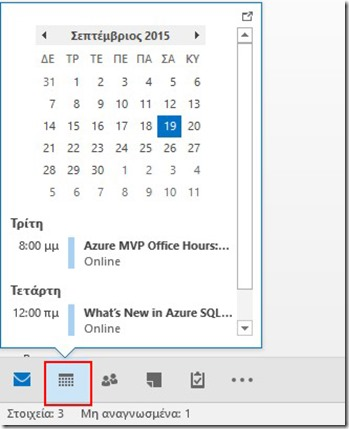 Calendar Outlook
