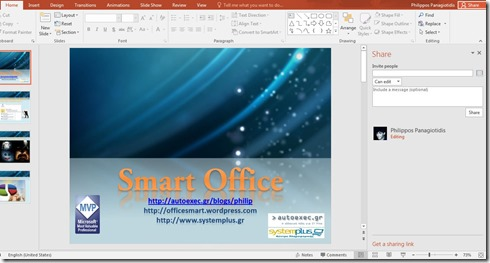 Share Feature in PowerPoint 2016