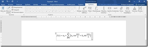 Equation Tools
