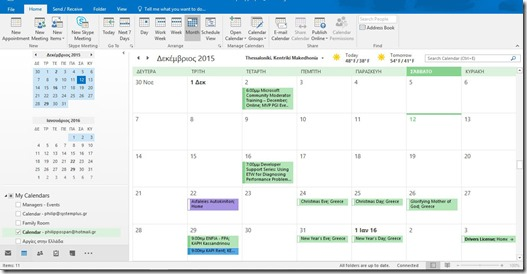 Calendar In Outlook 2016