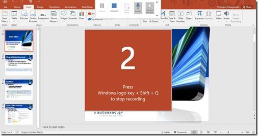 Windows Logo Key + Shift + Q