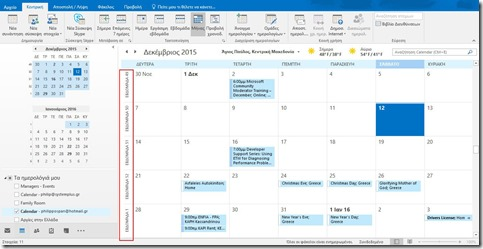 Work Weeks in Outlook Calendar