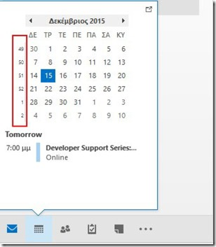 Date Navigator in Outlook 2016