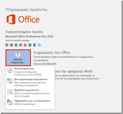 Office Updates Drop Down Menu