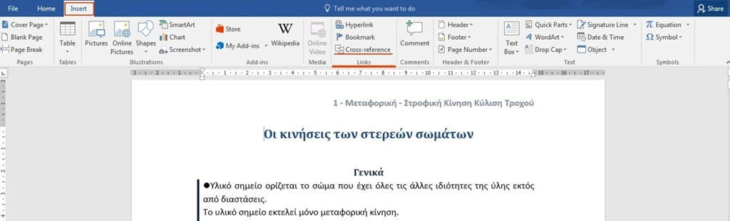 Cross Referencing Footnotes in Word?