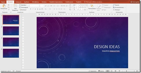 Home Tab in PowerPoint