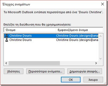 Check Names dialog box
