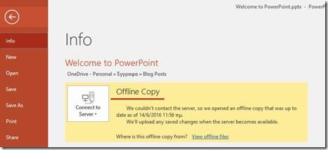 Info - Offline Copy