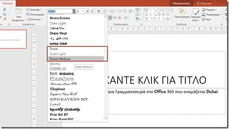 Dubai Font in PowerPoint