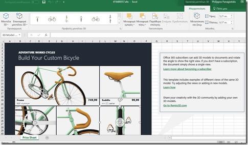 Excel 3D