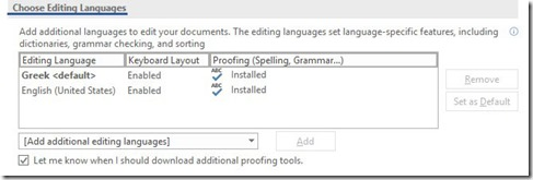 Choose Editing Languages