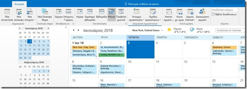 Manage Calendars in Outlook 365
