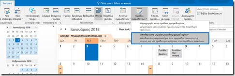 Save As New Calendar Group in Outlook 365