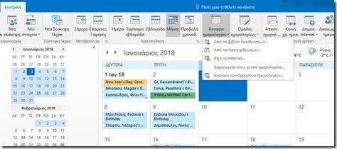 Open Calendar Drop Down List