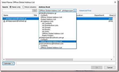 Select Names: Offline Global Address List