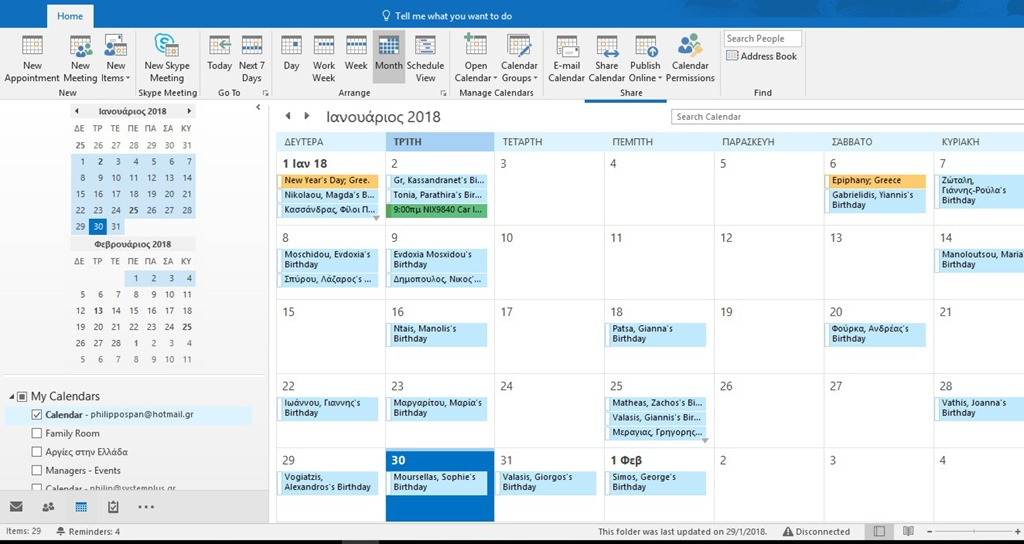 how to set calendar permissions in outlook 365