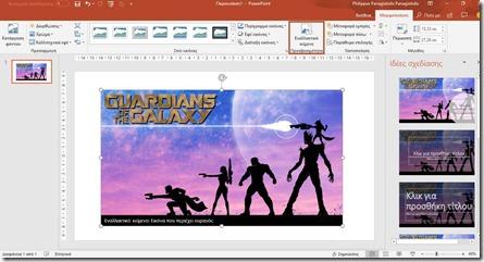 Alt Text in PowerPoint