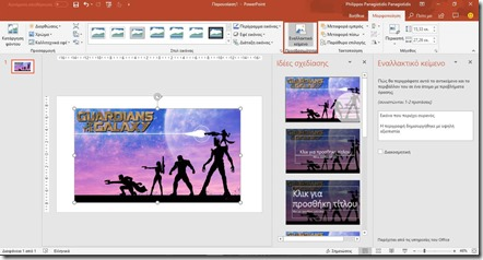 Alt Text in PowerPoint