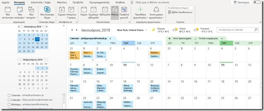 Opened Other Users Calendar