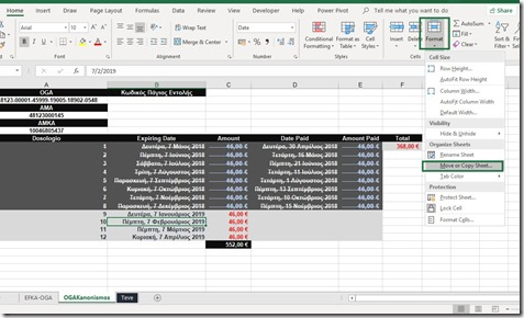 Move or Copy Spreadsheet