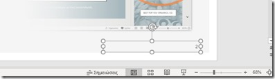 How To Quickly Add Slide Number In PowerPoint